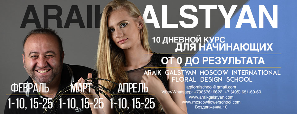 Afisha_from 0 to _ new_site