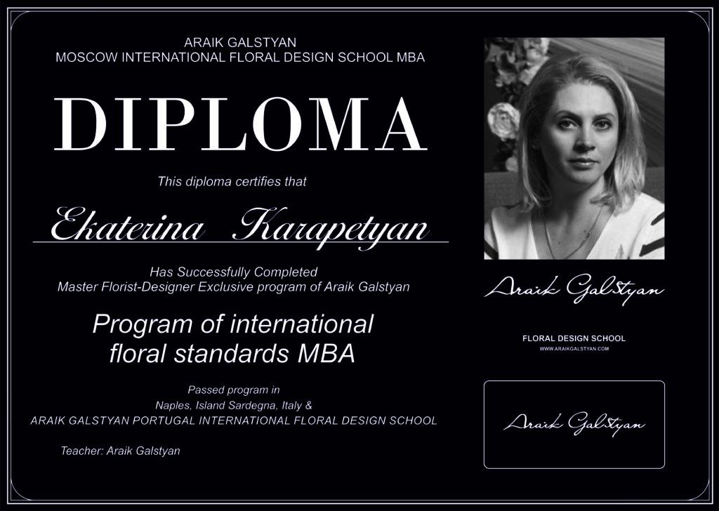 Ekaterina Karapetyan Diploma