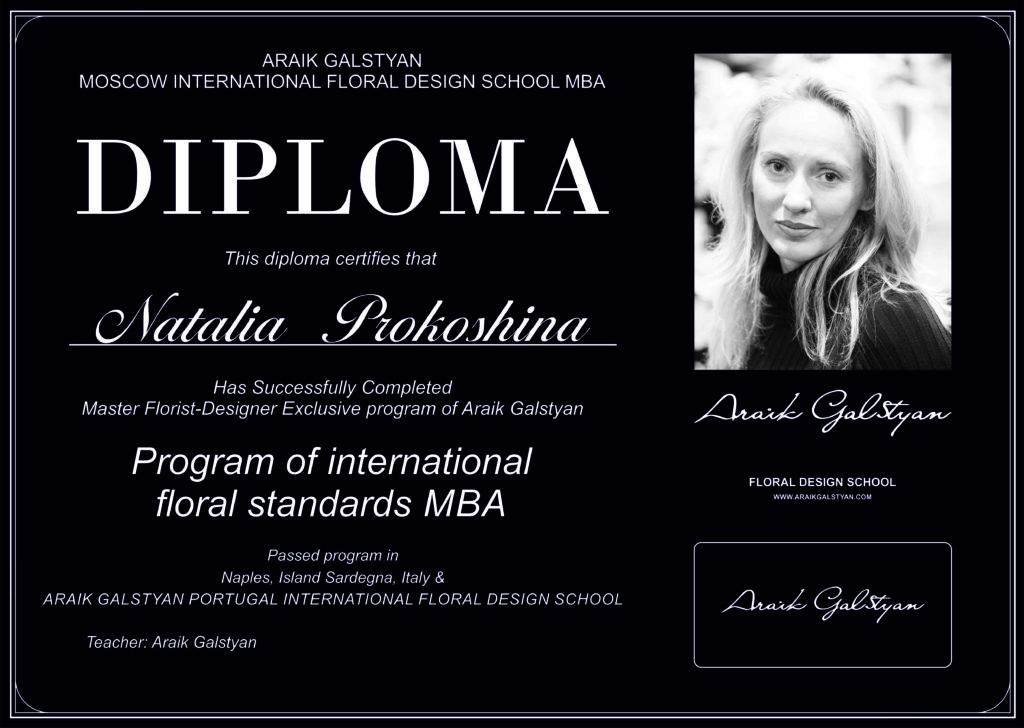 Natalia Prokoshina Diploma