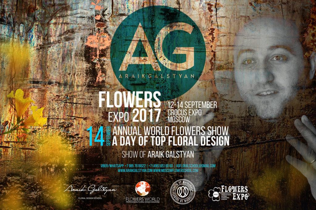 Afisa_Araik_Flowers_expo