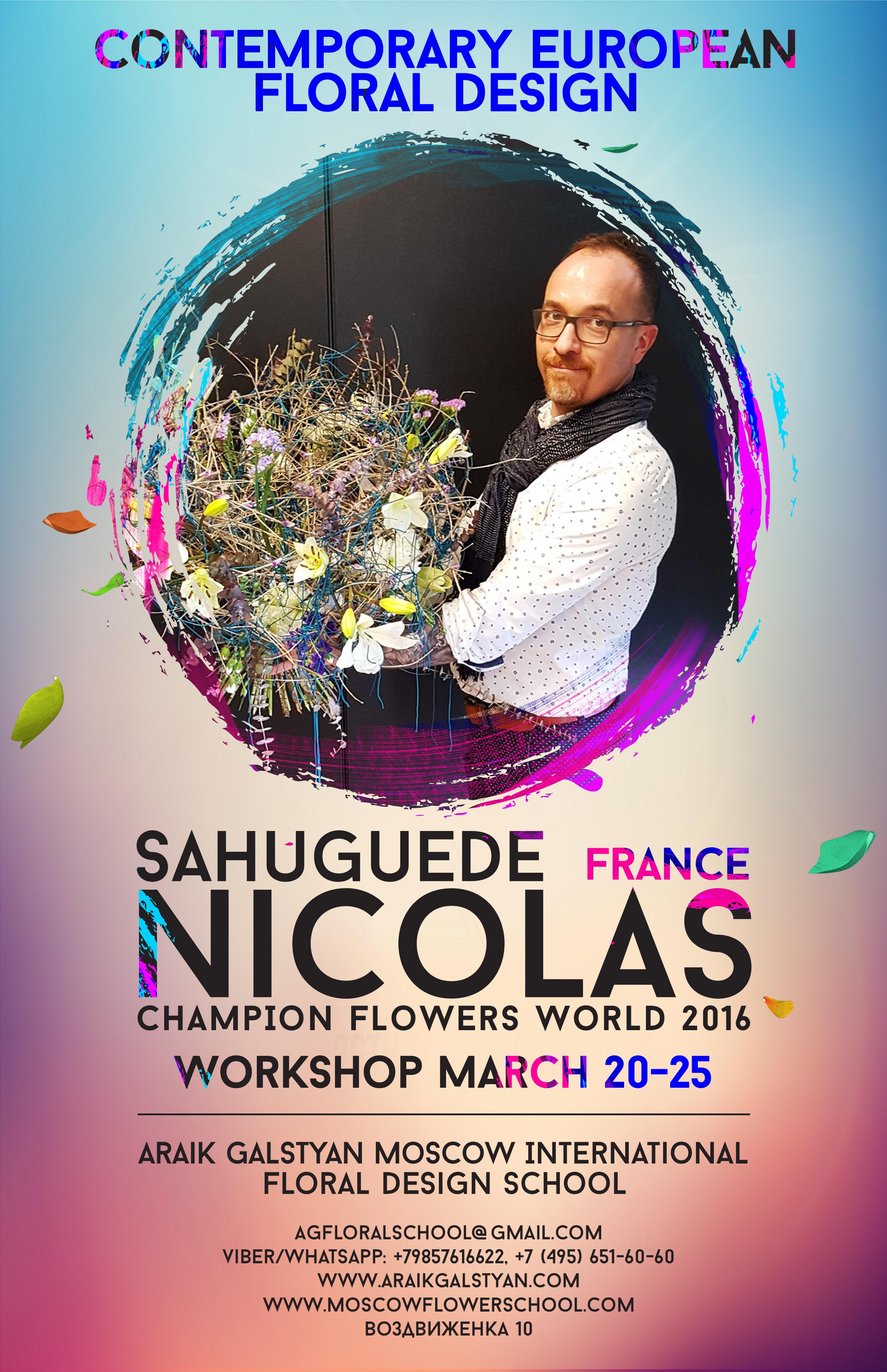 Afisha Nicolas Sahuguede